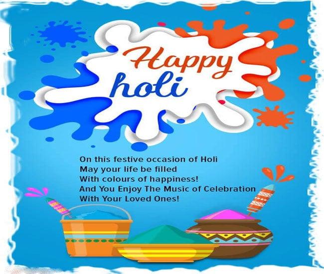 Happy Holi HD Download