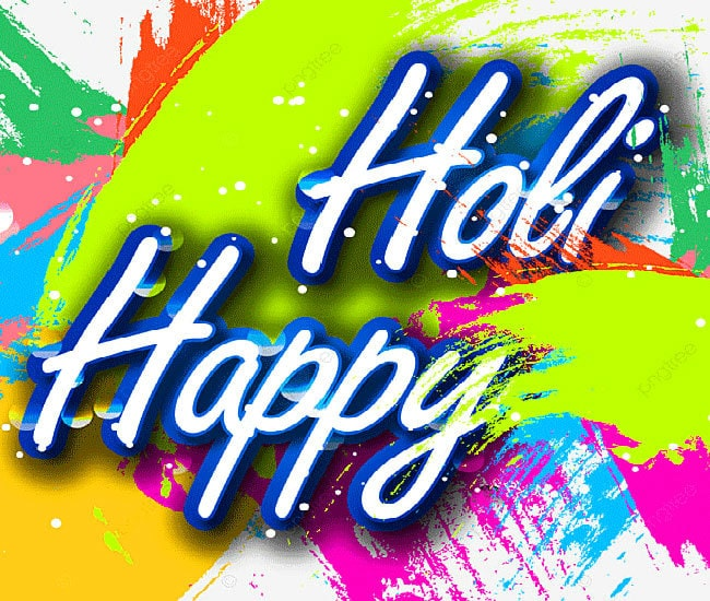 Happy Holi Wishes Download