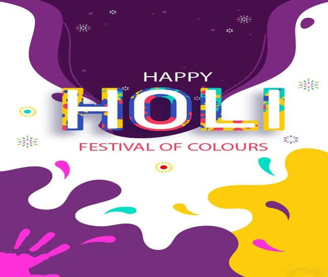 New Happy Holi Images HD Download