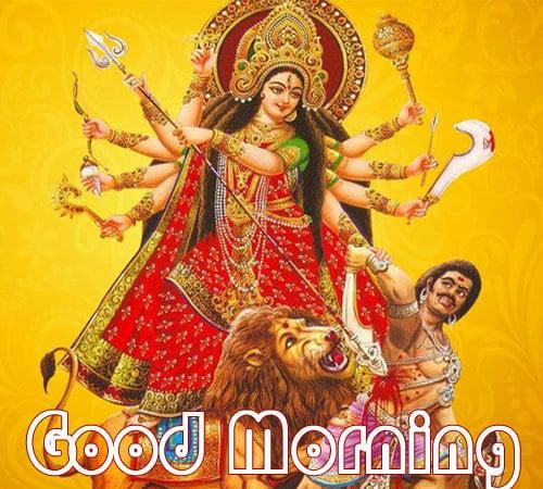 God Good Morning Images
