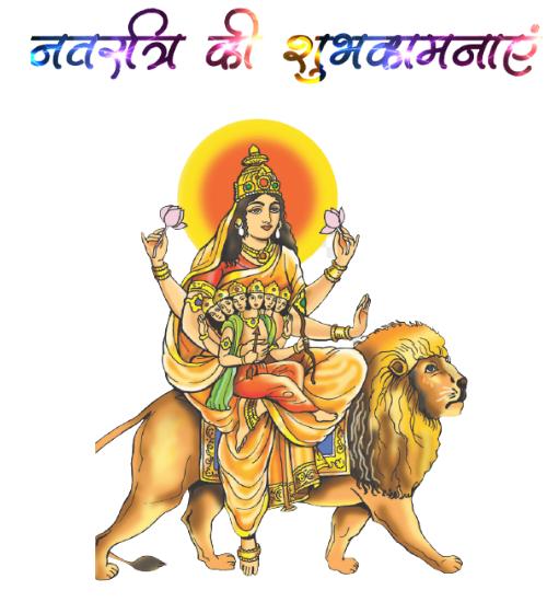 Durga Maa Images Photo Download