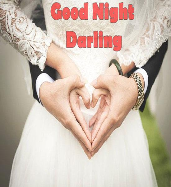 Good Night Sweetheart Wallpaper