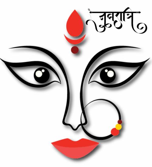 Happy Navaratri Wishes For Whatsapp