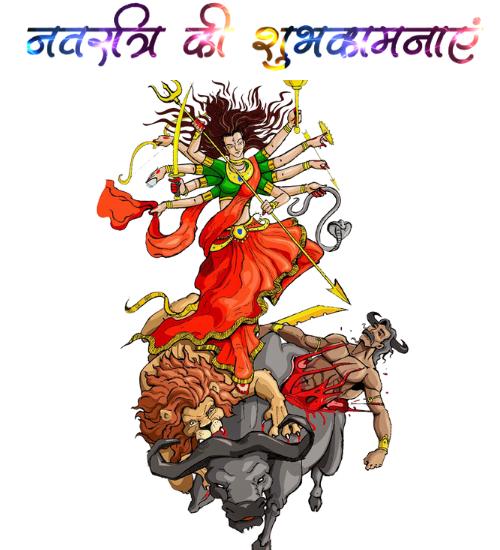 Happy Navratri Full HD Images