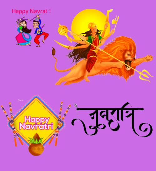 Happy Navratri Images For Whatsapp Status